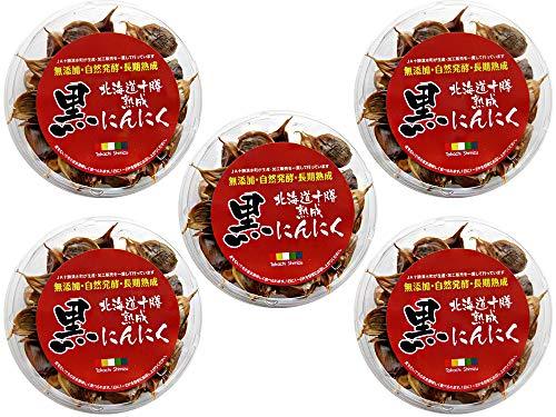 十勝熟成黒にんにく230g×5パック (無添加 自然発酵 長期熟成) 北海道十勝清水町産ニンニク 北海道十勝熟成黒にんにく