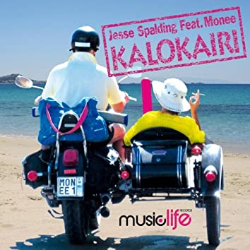 Kalokairi (feat. Monee)