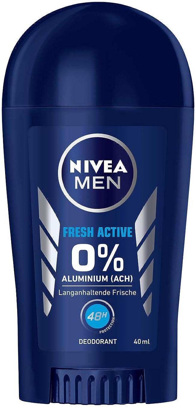 素晴らしさ人工透けて見える3本セット NIVEA MEN ニベア メン デオドラント スティックタイプ Fresh Active 48H 40ml 【並行輸入品】