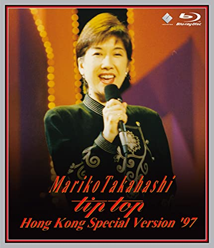 """""""tip top"""" HONG KONG SPECIAL VERSION '97 COMPLETE LIVE(BD) [Blu-ray]"""