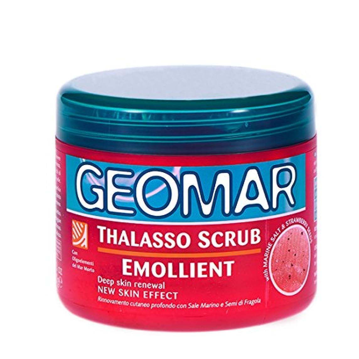 元気な十増強するジェオマール タラソスクラブ エモリエン #ストロベリー 600g(並行輸入品)
