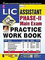 Kiran LIC Assistant Phase-II Main Exam Practice Work Book English (2806)