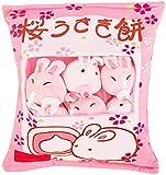 Cute Bag of Cherry Blossom Bunnies Plush Toy Soft Throw Pillow Stuffed Animal Toys Creative Gifts Room Decor…