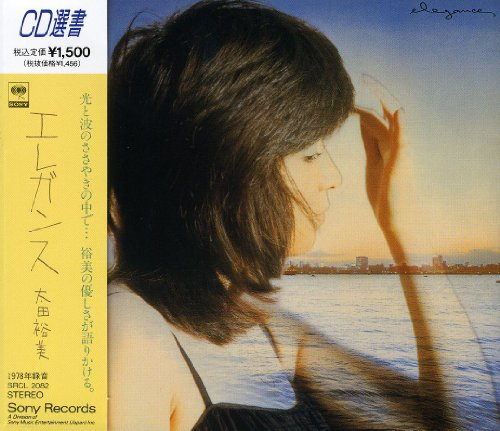 ELEGANCE - 太田裕美