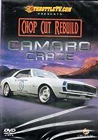 Camero Craze [DVD]