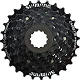 SHIMANO Alivio 7-Speed Mountain Bike Cassette - CS-HG200-8 (12-32)