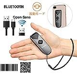 Eyoyo ミニ 2D QR 1D Bluetooth バーコードリーダー 液晶読取対応 手持ち式 有線&無線 USB 2.4G対応 連続読み込み バーコードスキャナー 日本語取扱説明書付き iPad,iPhone,Android,Tablet PCなど対応