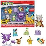BANDAI Pokémon WT97929-Pack de 8 Figuras vagas 4, Vague 4 (WT97929)