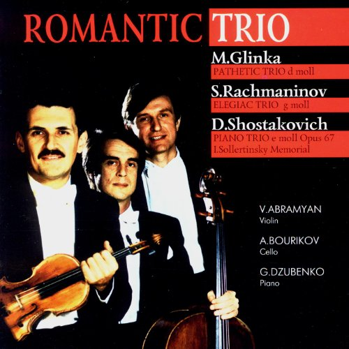 D.Shostakovich. Piano Trio in E minor, Op.67. III - Largo