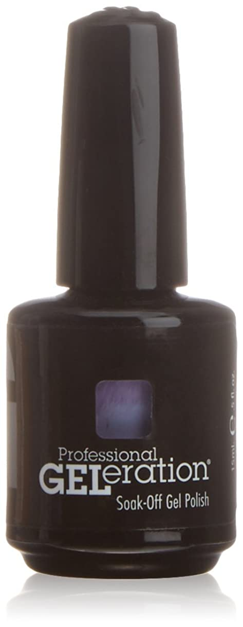 メタン発症あいまいなJessica GELeration Gel Polish - New Kid in Town - 15ml / 0.5oz