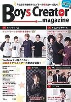 Boys Creator magazine (TJMOOK)