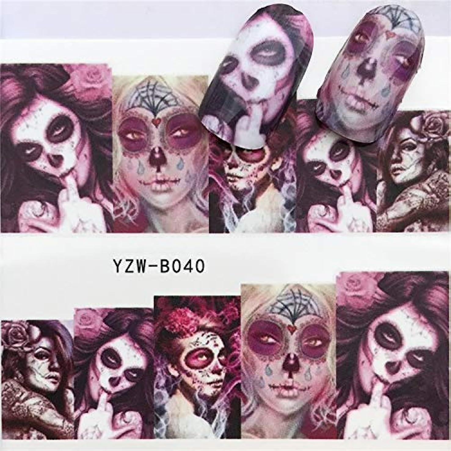 アルバムステージ早めるネイルアート用品 高品質3ピースネイルステッカーセットデカール水転写スライダーネイルアートデコレーション、色:YZWB041