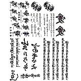 [THE FANTASY (ファンタジー)] タトゥーシール 漢字 梵字 [7種9枚]set224