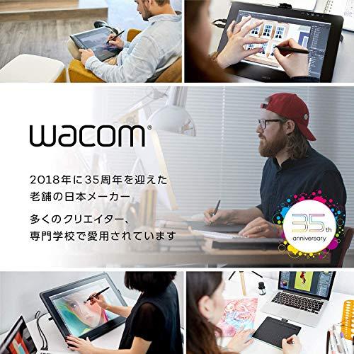 ワコム『WacomOne13(DTC133W1D)』