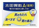 【第2類医薬品】太田胃散A<錠剤> 45錠
