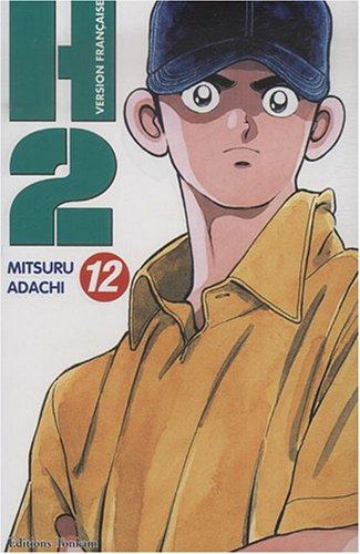 H2 Vol.12