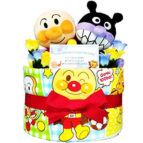 おむつケーキ [ 男の子/アンパンマン / 1段 ] パンパースM18枚 (1歳 の 誕生日プレゼント に Mサイズ)1005 ダイパーケーキ 赤ちゃん ベビーシャワー ギフト