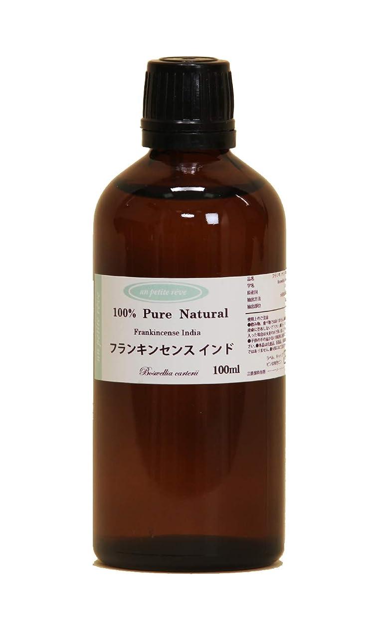 熱意地区家禽フランキンセンス インド 100ml 100%天然アロマエッセンシャルオイル(精油)