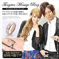 [アライブ] 永遠の愛と刻まれた タングステン リング 指輪 メンズ レディース ペア メタリックシルバー 13号