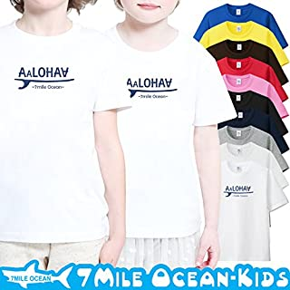 7MILE OCEAN 半袖 プリント キッズ ガールズ 子供服 男の子 女の子 ジュニア アロハ ワイキキ ハワイ サーフィン 90 100 110 120 130 140 150 160 ペアルック 130 BLACK gsvmkids0181