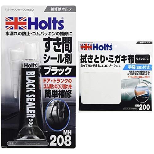 【おすすめ2点セット】ホルツ すき間シール剤 ブラックシーラー & ワイプクロス W400×H300mm 5枚入り Holts