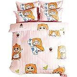 Ailancos Anime Himouto! Umaru-chan 3Pcs Duvet Cover Set Printed Cover Bedding Set Soft Gift,Twin