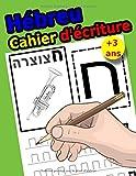 Hébreu Cahier d'écriture: Cahier d'écriture Pratique pour apprendre à écrire l'alphabet hébraique (Alef-Bet)