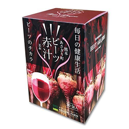 熊本県あさぎり町産ビーツ使用「ビーツ赤汁 270g(顆粒 3g×30包×3箱)3ヵ月分」