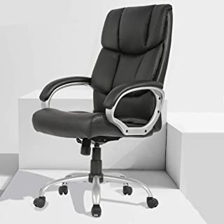 Office Chair High Back Desk Computer Ergonomic Task Executive Chair with PU Leather for Home Furniture