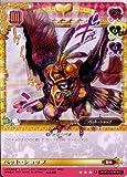 ジョジョの奇妙な冒険ABC 3弾 【アンコモン】 《キャラカード》 J-249 ペット・ショップ