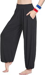 HANERDUN Women Yoga Harem Pants Long Comfy Loose for Yoga Running with Pockets