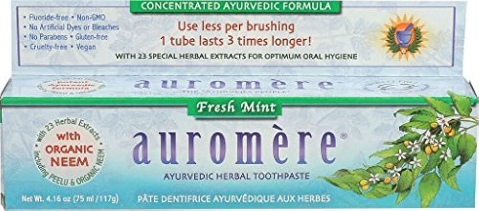 有料溢れんばかりのリスナーAuromere アーユルヴェーダのハーブの歯磨き粉フレッシュミント別 - フッ化物無料、ナチュラル、ニームとビーガンで - 4.16オズ(4パック)