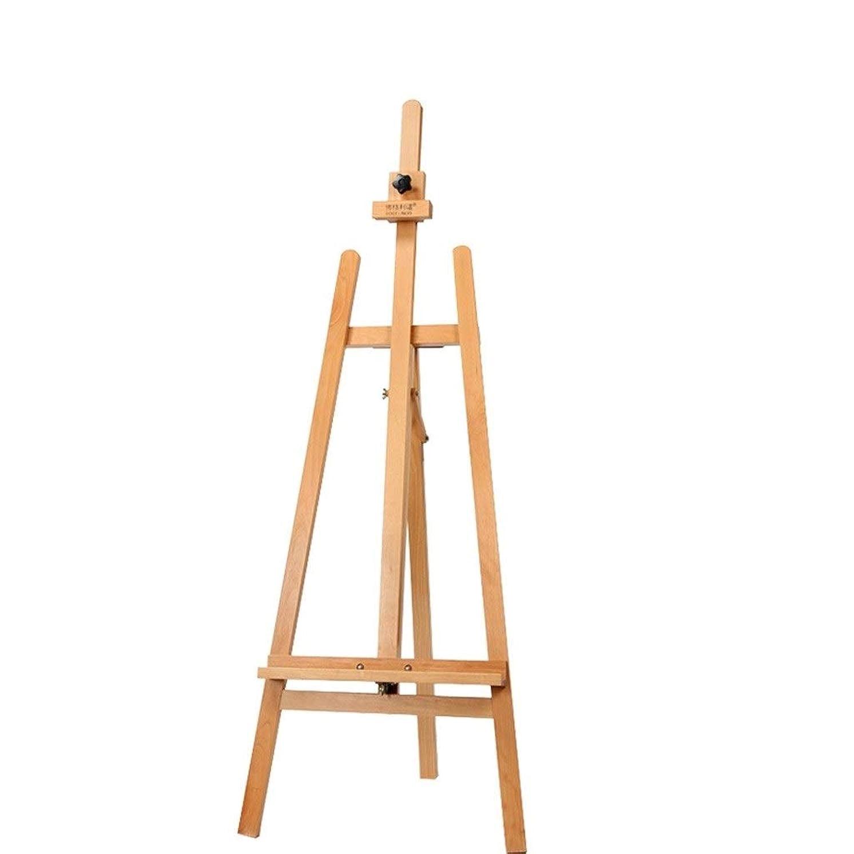 一致ストライク和らげる木製 イーゼル-1.5 Mレッドブナウッドイーゼル折りたたみ式木製油絵フレーム初心者アート学生大人専用イーゼル