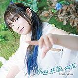 Gene of the earth / 今井麻美