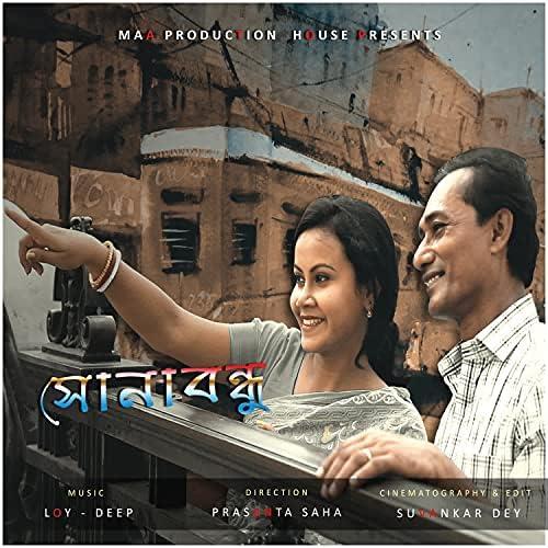 Deep, Abhishek Gajmer & Aparajita Chatterjee