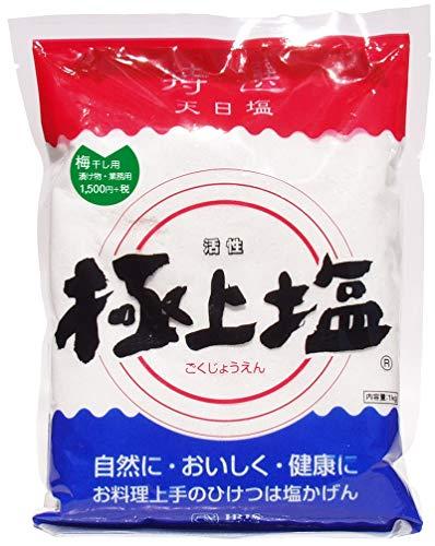 活性極上塩 梅干漬物用 1kg