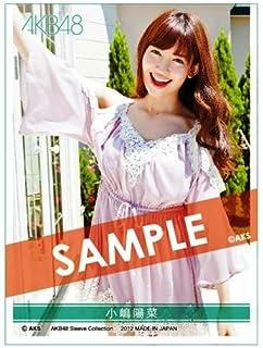 AKB48 スリーブコレクション 小嶋陽菜
