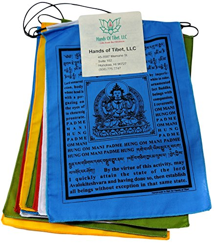 Hands Of Tibet Handmade Buddha of Compassion Prayer flags with English Translation (6x8) Five Tibetan Traditional Colors which are Yellow, Green, red, White and Blue. Each Color Represents an Element.