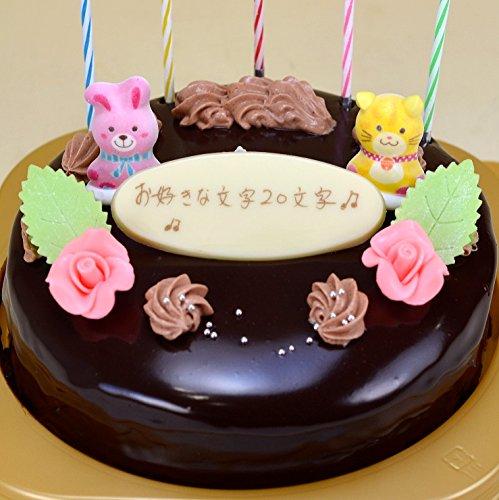 誕生誕生日ケーキ バースデーケーキ DX 花デコ 動物菓子付 BCC生チョコザッハトルテ5号 15cmチョコケーキ