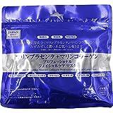 日本グランドシャンパーニュ プロフェッショナルフェイシャルケアマスク マリンプラセンタ+マリンコラーゲン(30枚入)