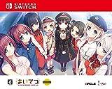 まいてつ -Pure Station- コレクターズエディション