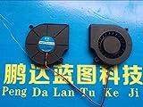 7515 ventilador humidificador 7.5 CM/CM ventilador centrífugo ventilador 5 V a 12 V y 24 V