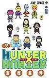 HUNTER×HUNTER NO.36