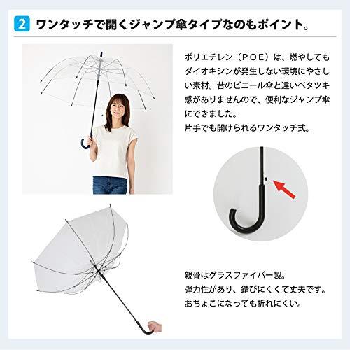 『大きい 透明ジャンプ傘 (6本組) [ブラック] 65cm×8本骨 耐風グラスファイバー骨 ビニール傘 まとめ買い【LIEBEN-0631】』の8枚目の画像