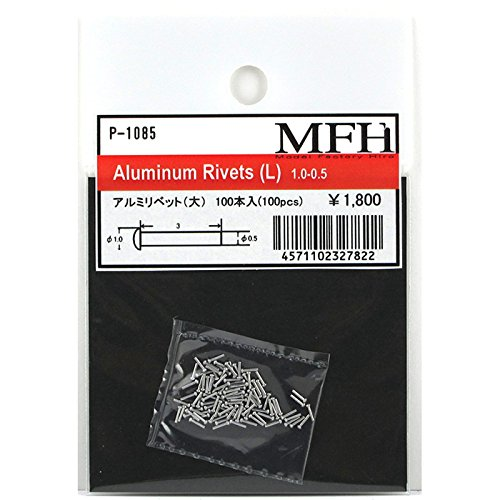 モデルファクトリーヒロ P1085 アルミ リベット L 約100本入 MFH