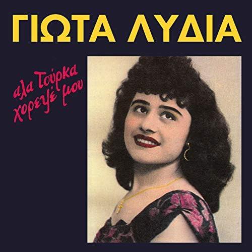 Giota Lidia