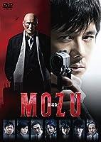 劇場版MOZU 通常版DVD