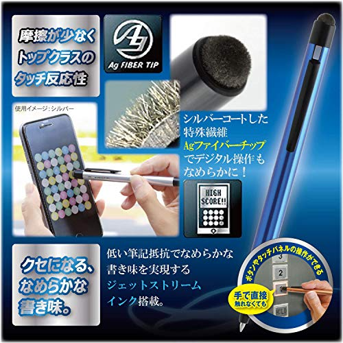 三菱鉛筆 ジェットストリームスタイラス シングルノック シャイニーブルー 替芯付 SXNT350R.33