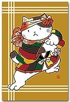 ほのぼの浮世絵ポストカード 「気合い猫」 猫の絵葉書 和道楽