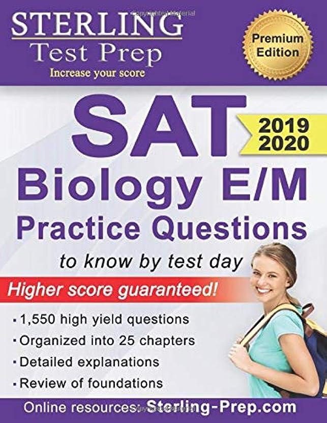 リアル囲まれた毛皮Sterling Test Prep SAT Biology E/M Practice Questions: High Yield SAT Biology E/M Questions